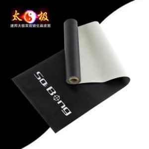 Sobong Taichi Flat bands Quality double color (Black/White) bands