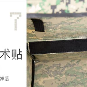 Sobong Slingshot Ammo catch box for target shooting