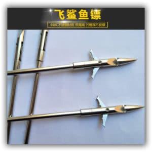Fishing Slingshot High Quality Dart model name Flying Shark