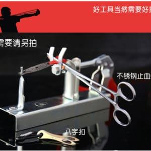 Qice Catapult band tying jig tool