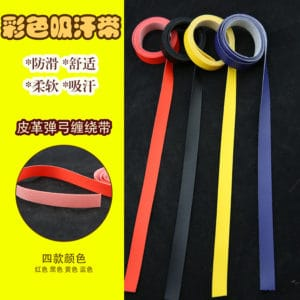 Slingshot wrapping strip, made from PU leather