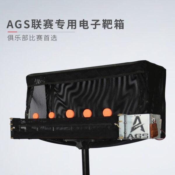Caja de dianas de control remoto