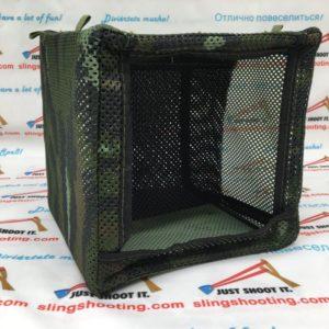 catapult catch box 20cm