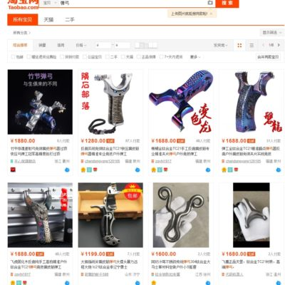 Slingshot customization or procurement service for Any slingshot you want