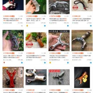 buscar dangong en taobao.com