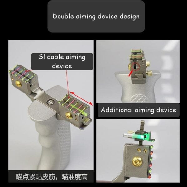 Qice D1 double aiming device