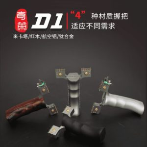 ott slingshot qice D1 Four handles from different material