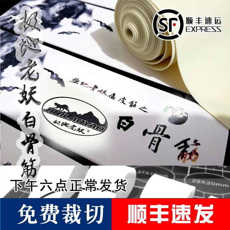 BSB white flatband