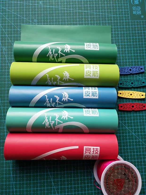 Guodaxia flatband