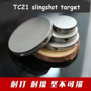 Titanium target for slingshot
