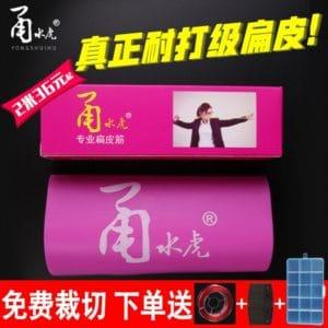 Yongshuihu flatband