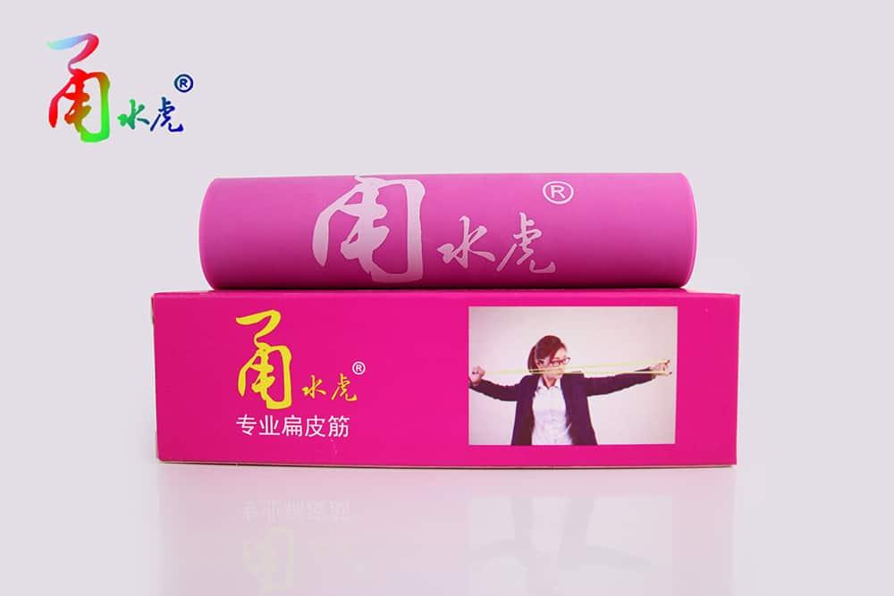 Yongshuihu slingshot flat band