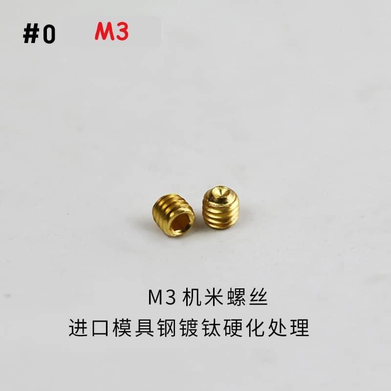 screw for slingshot number 0