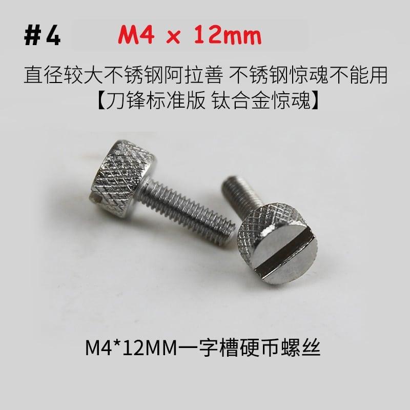 screw for slingshot number 4