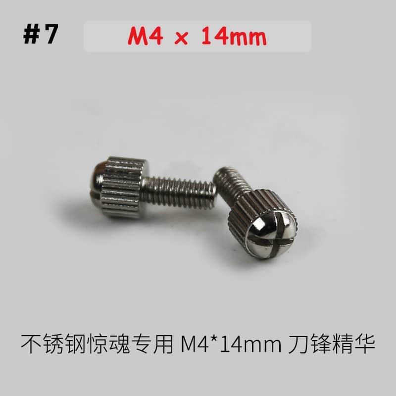 screw for slingshot number 7