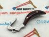 stick slingshot
