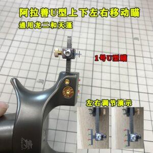 slingshot aiming device U shape with NO 1