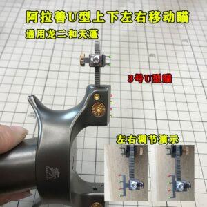 slingshot aiming device U shape with NO 3