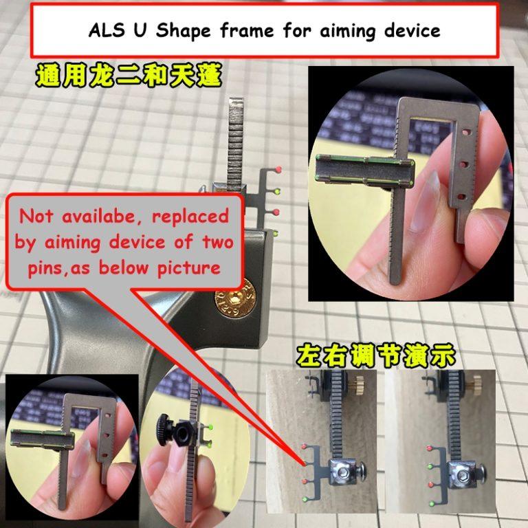 slingshot aiming device U shape